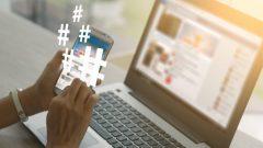 ハッシュタグ検索「タグる」と若年層の消費行動